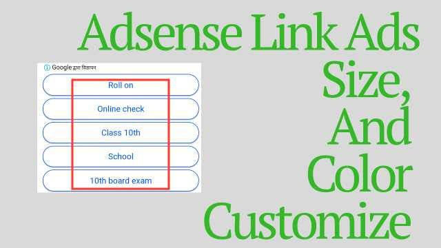 Google Link Ads Unit